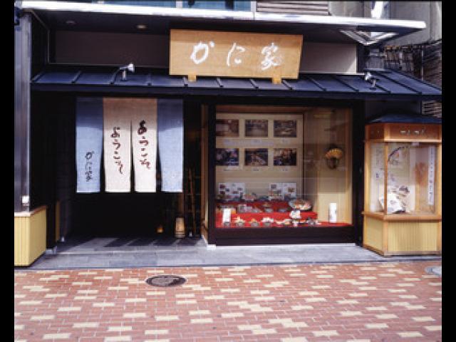 札幌かに家本店