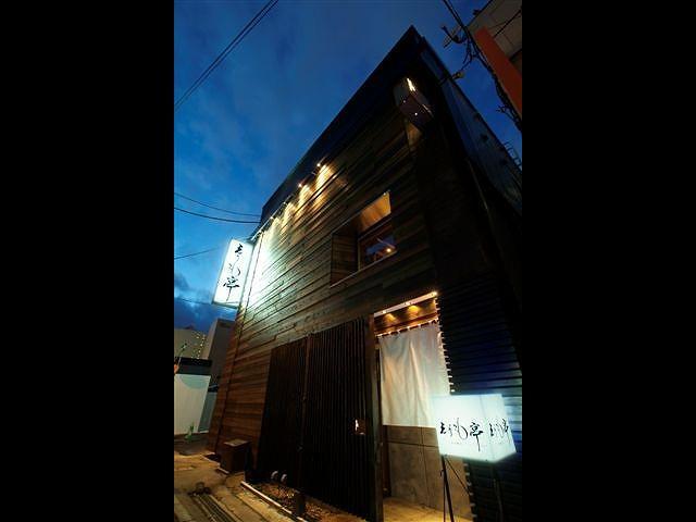札幌モダンレストラン えりも亭