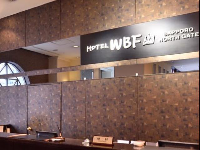 hotel WBFsapporo northgate